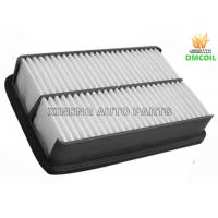 Buy cheap Isuzu Mazda VW Air Filter / Toyota Hyundai Air Filter (1991-2005) 17801-08010 from wholesalers