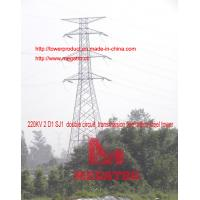 Buy cheap MEGATRO 220KV 2 D1 SJ1  double circuit  transmission line lattice steel tower from wholesalers
