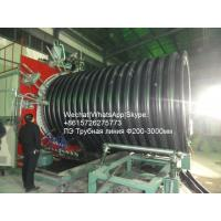Buy cheap Double-wall corrugated sewer plastic pipe manufacturing machinery from wholesalers