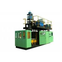 Buy cheap YF-90 blow moulding machine from wholesalers