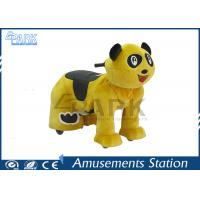 Buy cheap Animal Kiddy Ride Machine 6 - 8 Hours Available SD Card Storage from wholesalers