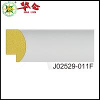 Buy cheap J02529 series Hualun Guanse modern Plastic picture photo frame moulding/ PS moulding from wholesalers