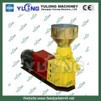 Buy cheap High output small animal feed pellet mill made in China from wholesalers