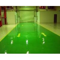 Buy cheap Maydos 1mm Epoxy Self-Leveling Floor Paint (JD2000/JD1000) from wholesalers