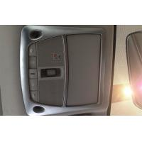 Buy cheap Professional Car Accessories NISSAN X-TRAIL 2014 Auto Interior Reading Lamp Frame from wholesalers