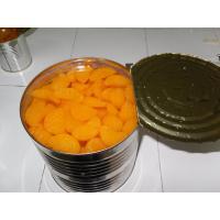 Buy cheap 2650ml Bulk Fresh Canned Mandarin Orange Segments In Light Syrup product