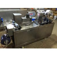 Buy cheap PC Controlled Mini Pharmaceutical Blister Packaging Machinery DPP-88H 220V 50Hz 4.5Kw from wholesalers