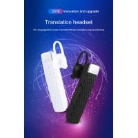 Buy cheap T2 Intelligent Wireless Bluetooth 5.0 Translator Earphone with 33 Languages Instant Translation from wholesalers