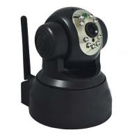 Buy cheap indoor p2p upnp wifi wireless ip camera from wholesalers