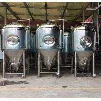 Buy cheap 100L-5000L Stainless Steel Beer Conical Fermenter Fermentation Tanks 1000L Stainless Steel Beer Fermentation Tank from wholesalers