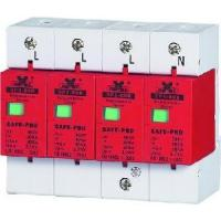 Buy cheap Surge Proctect Device /Surge Arrester from wholesalers