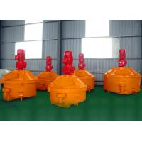 China 750L Output Ready Mix Concrete Equipment , Self - Leveling Mortar Ready Mix Machine on sale