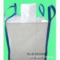 Buy cheap high Quality 1000kg FIBC Bags/Container Bag from wholesalers