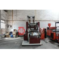 Buy cheap Plastic PE T - Shirt Bag Blown Film Extrusion Machine With Printing from wholesalers