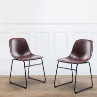Buy cheap Brown Leather Dining Room Chairs PU Cushion Side With Back And Sturdy Metal Legs from wholesalers