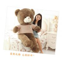 Buy cheap Safe Personalized Soft Toys , Teddy Bear Plush Toy Up To 200 CM For Birthday Gift product