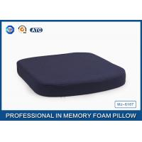 Buy cheap High Density Memory Foam Travel Seat Cushion Pads Memory Foam Floor Cushion from wholesalers