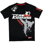 Buy cheap Custom logo material Taekwondo Karate Judo T shirt Martials arts T shirt factory cheap price sale from wholesalers
