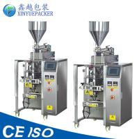 Buy cheap Stainless Steel Automatic Liquid Packaging Machine 500g 1kg Back Sealing from wholesalers