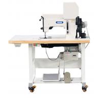 Buy cheap Heavy Duty Thick Thread Ornamental Decorative Stitch Sewing Machine from wholesalers