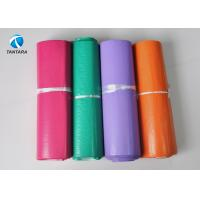 Buy cheap Colorful orange red green mail security Plastic courier bags for clothing mailing from wholesalers