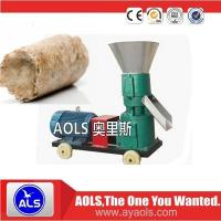 Buy cheap homemade biomass wood sawdust pellet mills machine for making pellets from wholesalers