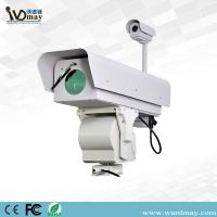 Buy cheap Wdm 3MP Lnight Vision Integrated Security PTZ IP Camera from wholesalers