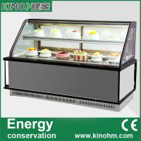 Buy cheap China factory sale,curved cold cake showcase,commercial display cooler,Supermarket chiller from wholesalers