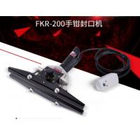 China FKR Handheld super king resealable bag sealing tape 200mm/300mm/400mm on sale