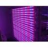 Buy cheap Aluminum Alloy LED Marijuana Grow Light Durable For Plants , FCC SGS Listed from wholesalers