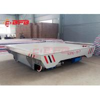 Buy cheap 0 - 20m / Min Coil Transfer Car , Flat Motorized Industrial Carts Vehicle Railway Transfer Carriage from wholesalers