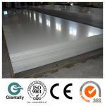 Buy cheap factory price ! ! ! aluminium sheet & aluminium plate from wholesalers