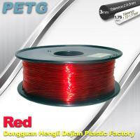 Buy cheap Hight Transparent Red PETG 3D Printer Filament Acid And Alkali Resistance 1.0kg product