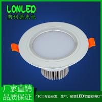 Buy cheap LED Downlight  Aluminum Case white/White+Silver case 4inch 9W from wholesalers