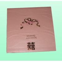 Buy cheap Recycled Paper Greeting Card , Custom Printing Paper Card , Greeting Cards from wholesalers