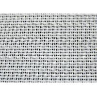 Buy cheap paper making industry polyester 2-shed plain weave pulp washing fabric from wholesalers