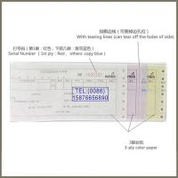 Buy cheap (customized)241*11/3 multi-ply red serial number warehouse receipt printing from wholesalers