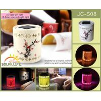 Buy cheap Vintage Transparent Ceramics Solar Powered Night Light Color Changing from wholesalers