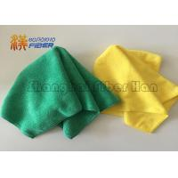 Buy cheap All Purpose Lint Free Microfiber Cleaning Cloth , Microfiber Waffle Weave Towels For Car Drying from wholesalers