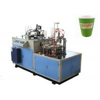 Buy cheap Hollow / Corrugated Double Wall Paper Cup Sleeve Forming Machine 24 Hours Stable Running from wholesalers