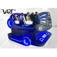 Buy cheap Amusement Virtual Reality Gaming Chair 6 Seat 9D VR Cinema with Deepon E3 Glass from wholesalers