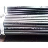 Buy cheap Cold Drawn Annealed Seamless Carbon Steel Tube ASTM A106 SA106 1 / 2 3 / 4 from wholesalers