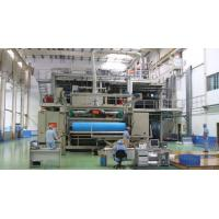 Buy cheap PP SMS Non Woven Fabric Making Machine from wholesalers