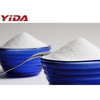 Buy cheap Calcium Glycinate CAS 35947-07-0 Amino Acid Powder FCC USP EP Certificated product