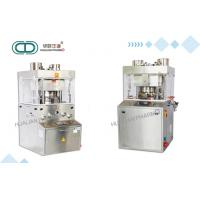 Buy cheap Stainless Steel Automatic Double Layer Two Color Rotary for Tablet  ZPT420-35D tablet pressing machine from wholesalers