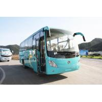 Buy cheap With A/C Dongfeng EQ6861L3G Coach Bus,Coach Bus,Dongfeng Bus from wholesalers