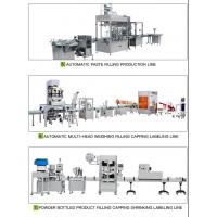Buy cheap Custom Automatic Engine Oil Filling And Capping Machine Lube Oil Filling Machine from wholesalers