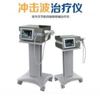 Buy cheap 2016 extracorporeal shock wave / equine shock wave therapy / acoustic wave therapy machine from wholesalers