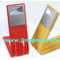 Buy cheap Book Light (JL635) from wholesalers