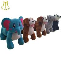 Buy cheap Hansel children's game ride on furry animal toy animal robot ride for kids party from wholesalers